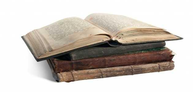 أفضل كتب التاريخ العالمي