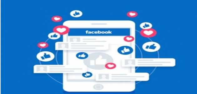 تكبير صفحة الفيس بوك